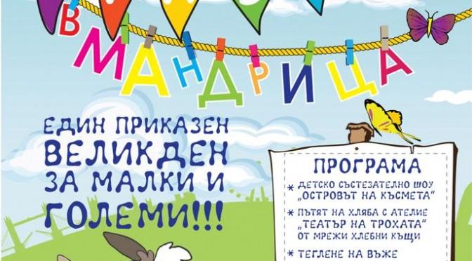 poster_50x70_programa2014